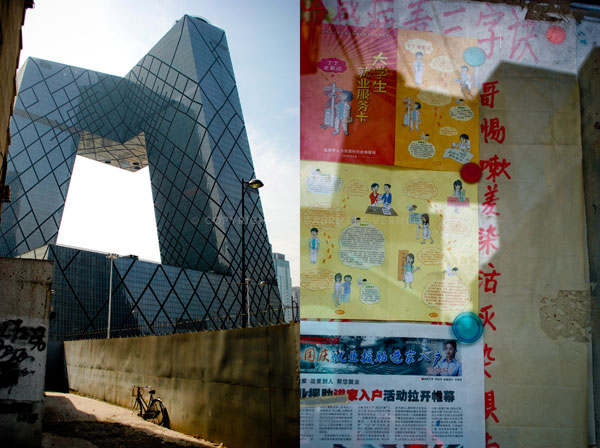 The CCTV Headquarters